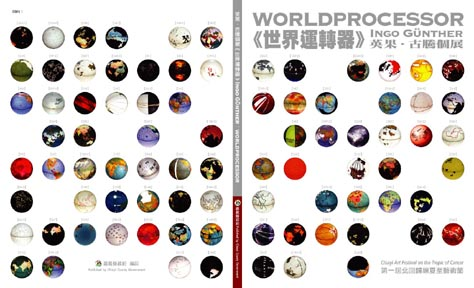 WP_book_cover.sm