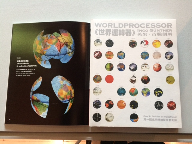 world processor1